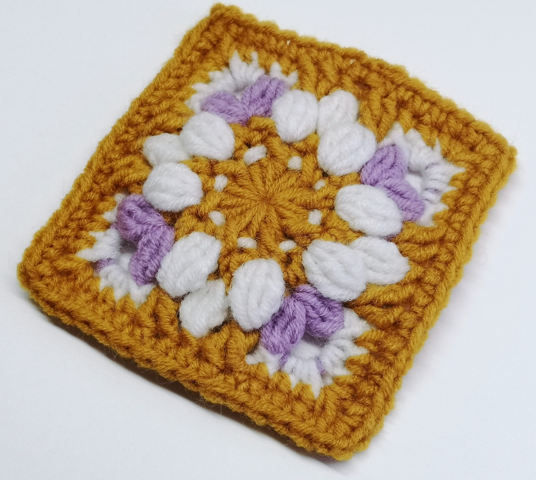 Read more about the article Crochet Square Pattern / Crochet Motif #68