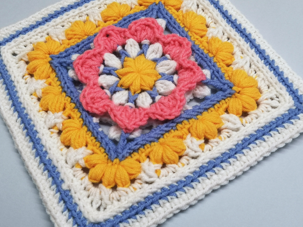 Read more about the article Crochet Afghan Block / Crochet Motif #86